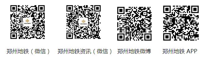 微信截图_20161219165906.png